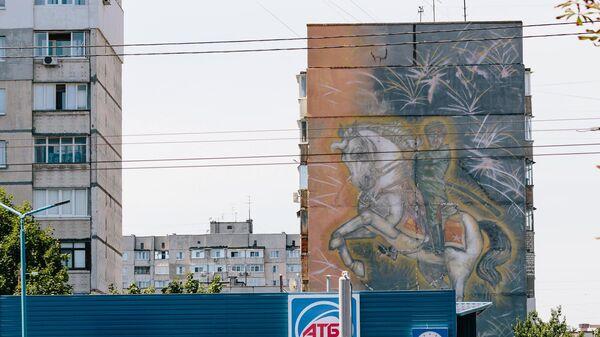 Граффити на торце жилого дома на проспекте Жукова в Харькове