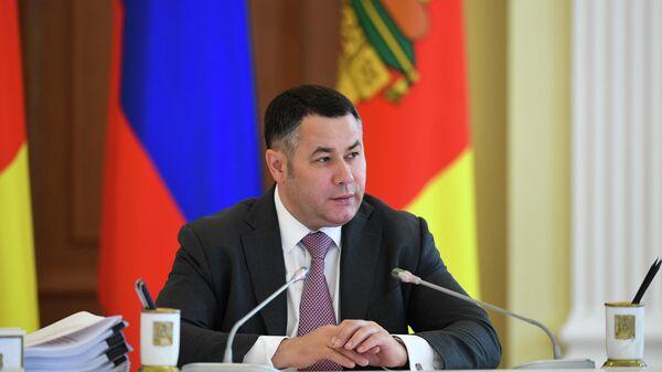 Губернатор Тверской области Игорь Руденя на заседании областного правительства