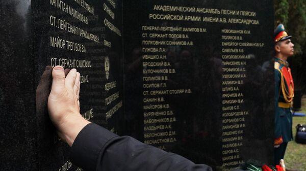 Открытие мемориала жертвам катастрофы Ту-154 над Черным морем 25 декабря 2016 года