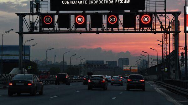 Предупреждение о соблюдении скоростного режима на Новолужнецком проезде