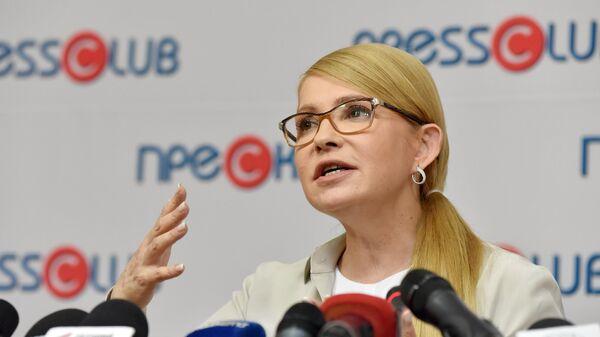 Лидер политической партии Батькивщина Юлия Тимошенко на пресс-конференции во Львове.