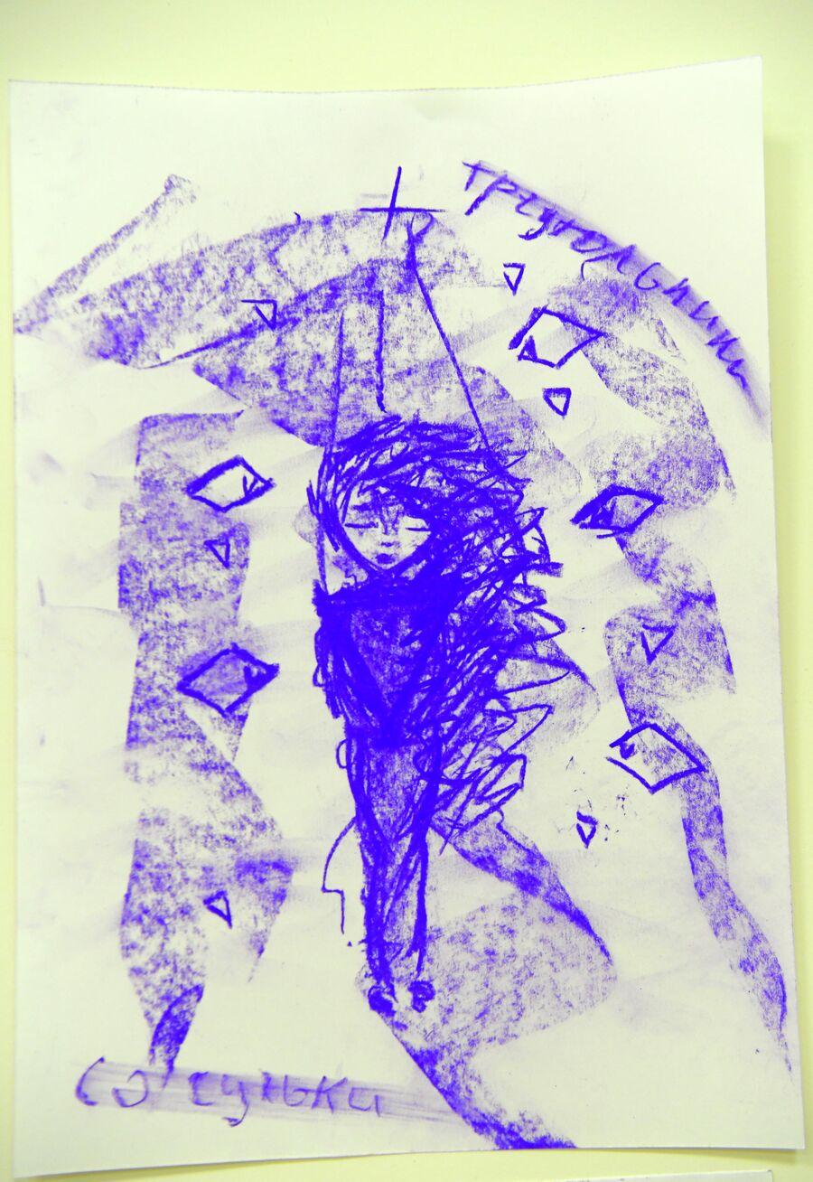 Рисунок одного из пациентов