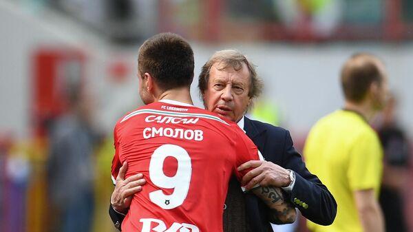 Юрий Сёмин (справа) и Федор Смолов