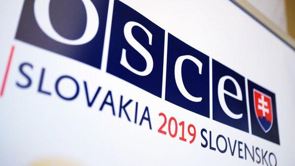 Символика председательства Словакии в Организации по безопасности и сотрудничеству в Европе