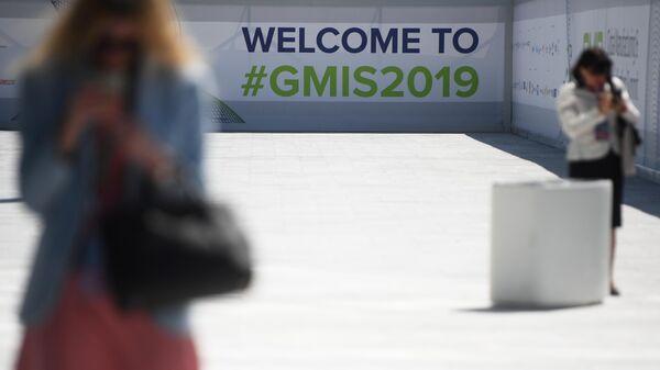 Участники Глобального саммита по производству и индустриализации GMIS в Екатеринбурге