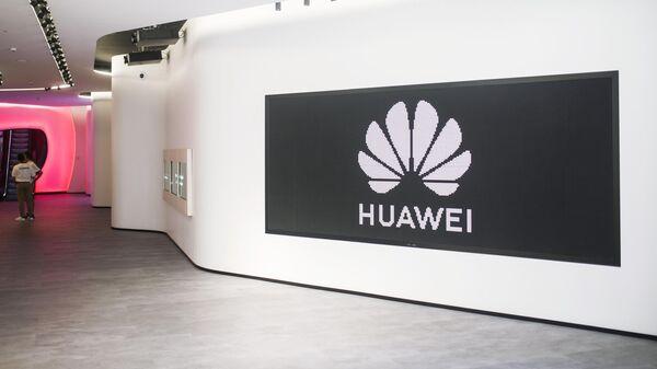 В Huawei попросили США удалить компанию из черного списка