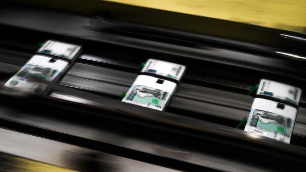 Банкноты номиналом одна тысяча рублей