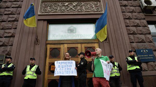 Сотрудники полиции и участники акции против экс-президента Украины Петра Порошенко у здания Государственного бюро расследований Украины. 17 июля 2019