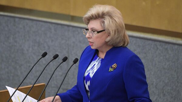 Уполномоченный по правам человека Татьяна Москалькова выступает на пленарном заседании Государственной Думы РФ
