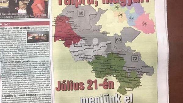 Иллюстрация в газете Карпаталия, на которой часть территории Украины появилась в составе Венгрии