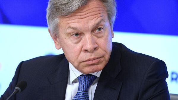 Председатель комиссии Совета Федерации РФ по информационной политике Алексей Пушков