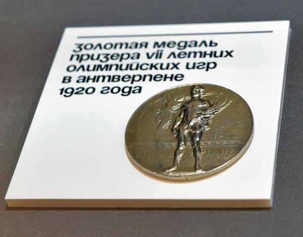 Золотая медаль призера VII летних олимпийских игр в Антверпене 1920 года