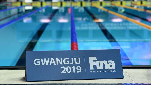 Логотип ЧМ по водным видам спорта в южнокорейском Кванджу