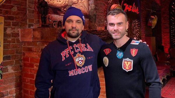 Рэпер Баста (Василий Вакуленко) и вратарь ЦСКА Игорь Акинфеев