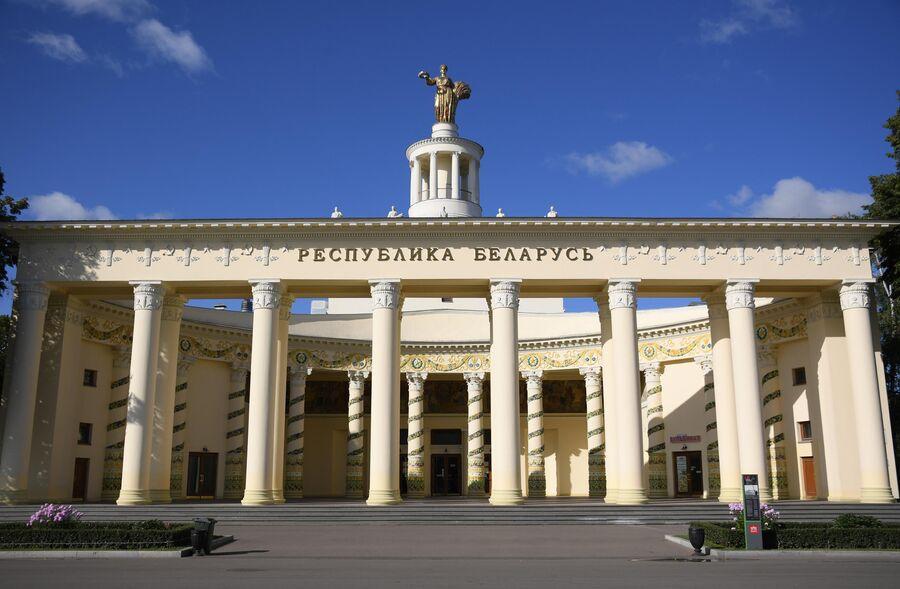 Павильон №18 Республика Беларусь на ВДНХ в Москве