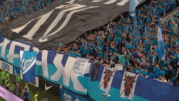 Болельщики Зенита вывесили на Вираже мелкий баннер Спасибо руководству за верность традициям в знак протеста против трансфера бразильца Малкома