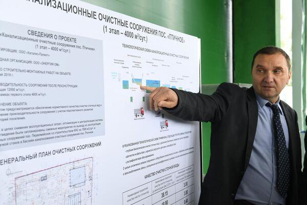 Белов рассказывает об устройстве очистных сооружений