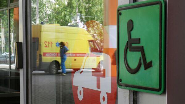 Девушку с неизлечимой болезнью признали инвалидом благодаря проекту RT