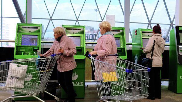 Банкоматы в супермаркете