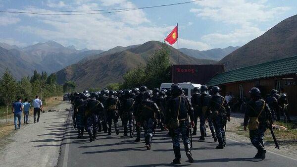 Ситуация у села Кой-Таш в Киргизии. 8 августа 2019