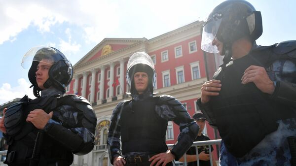 Несанкционированная акция в поддержку кандидатов в депутаты Мосгордумы в Москве