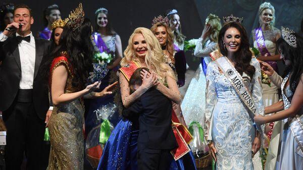 Финал конкурса Миссис Россия 2019