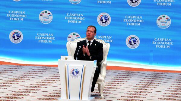 Дмитрий Медведев на Первом Каспийском экономическом форуме. 12 августа 2019