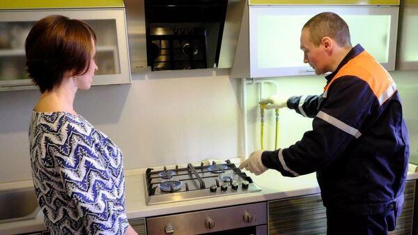 Проверка системы газоснабжения