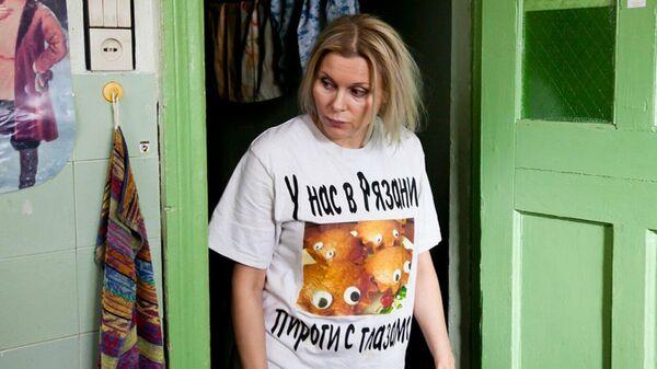 Кадр из сериала Ольга