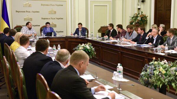 Заседание группы по подготовке первой сессии Верховной рады