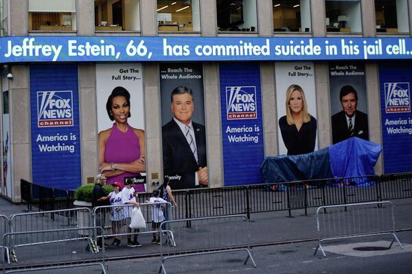 Новостная лента с анонсом о самоубийстве Джеффри Эпштейна