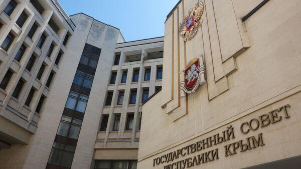 Государственный герб России установили на здании парламента Крыма