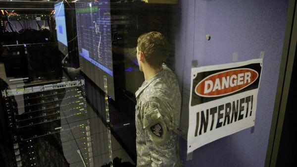Центр кибер-исследований в Военной академии США в Вест-Пойнте, штат Нью-Йорк