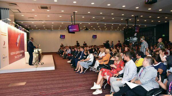 В Новосибирске завершился Окружной форум волонтеров Добро за Уралом
