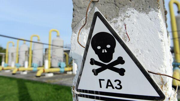 Предупреждающая табличка рядом с подземным хранилищем газа во Львовской области Украины