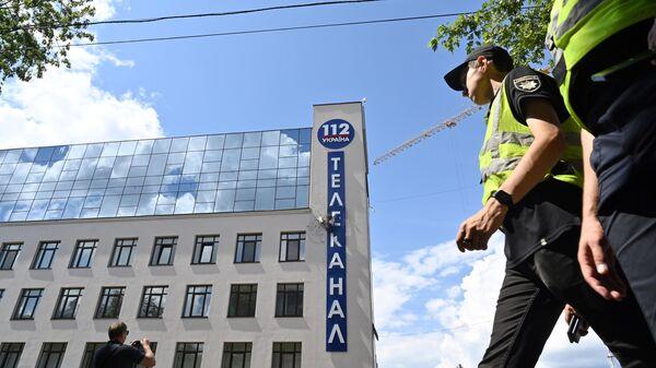 Полицейские у здания телеканала 112 Украина в Киеве