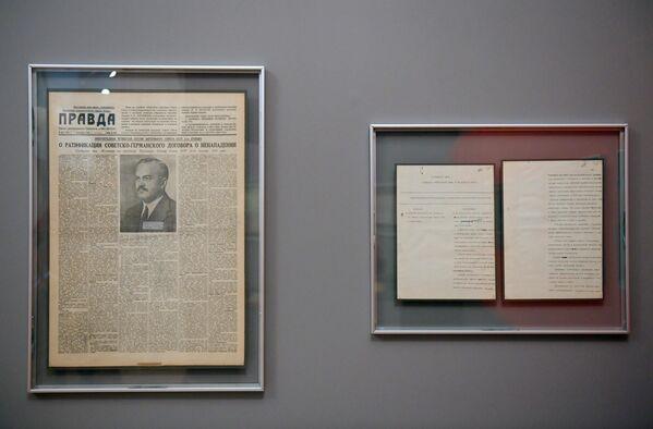 Газета Правда, представленная на открытии историко-документальной выставки 1939 год. Начало Второй мировой войны в Выставочном зале федеральных архивов в Москве