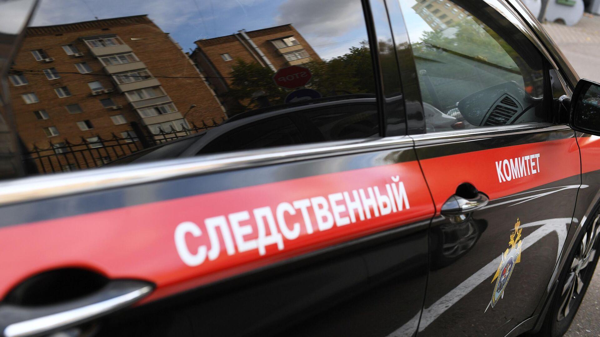 Автомобиль Следственного комитета РФ  - РИА Новости, 1920, 27.11.2020