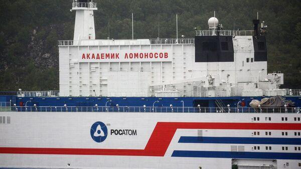 Плавучая атомная теплоэлектростанция (ПАТЭС) проекта 20870 Академик Ломоносов в Мурманске