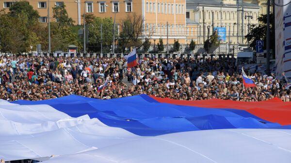 Участники флешмоба в честь Дня государственного флага России развернули на проспекте Сахарова