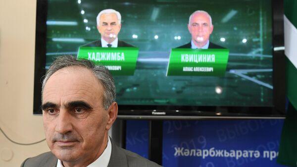Председатель ЦИК Абхазии Тамаз Гогия на пресс-конференции о предварительных итогах голосования на выборах президента Абхазии. 26 августа 2019