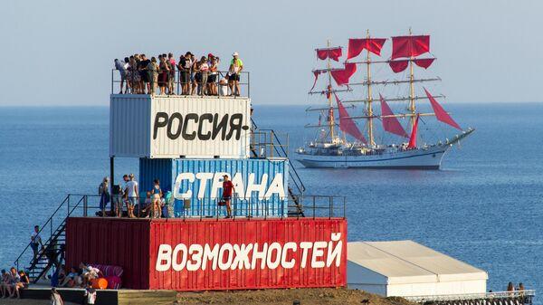 Фестиваль Таврида – АРТ в Крыму