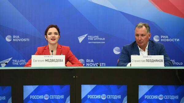 Евгения Медведева и Станислав Поздняков