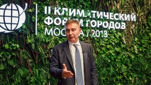 Руководитель Департамента природопользования и охраны окружающей среды города Москвы Антон Олегович Кульбачевский