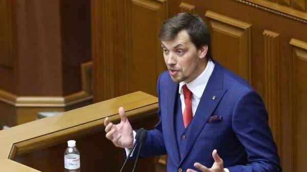 Кандидат на пост премьер-министра Украины Алексей Гончарук на первом заседании девятого созыва Верховной рады Украины в Киеве