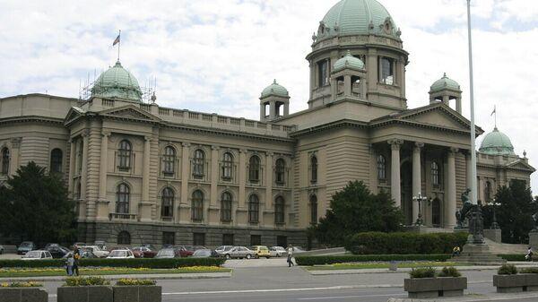 Национальный парламент Сербии
