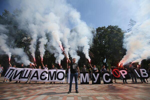 Участники акции протеста против назначения на пост главы МВД Арсена Авакова жгут фаеры у здания Верховной рады Украины