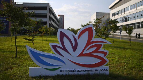 Территория кампуса ДВФУ на острове Русский в преддверии Восточного экономического форума