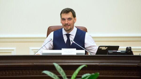 Премьер Украины считает реальной цель роста экономики на 40% за пять лет