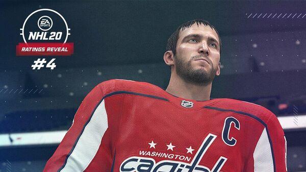 Александр Овечкин в игре NHL20
